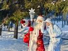 Смотреть фото Организация праздников Дед Мороз и Снегурочка 2018! Сказка с доставкой! 43852852 в Питере