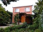 Увидеть изображение Продажа домов Продам 2-этажный дом 188 м, кв , (кирпич) на участке 5 сот 33048227 в Пятигорске