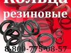 Фото в   Кольцо резиновое импортного производства в Пятигорске 3