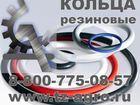 Свежее фотографию  Кольцо уплотнительное купить 35303021 в Пятигорске