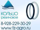 Смотреть фото  кольцо резиновое уплотнительное гост 9833 73 37610741 в Пятигорске