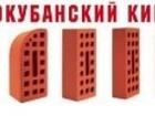 Свежее фото Строительные материалы Кирпич Новокубанский лицевой красный -доставка с завода 38466643 в Пятигорске