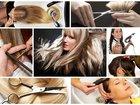 Скачать фото Курсы, тренинги, семинары обучение парикмахер-универсал в рассрочку 38554404 в Пятигорске