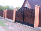 Увидеть foto Строительство домов Забор Пятигорск 38895488 в Пятигорске