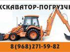 Скачать foto Авто на заказ экскаватор погрузчик 38956840 в Пятигорске