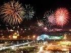 Свежее изображение  Тур на Новый год 2018 в Грузию из кмв 30, 12-03, 01 42957808 в Пятигорске