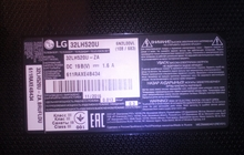 Телевизор LG 32LH520U продается