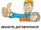 Скачать изображение  Услуги электрика 34242013 в Подольске