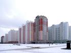 Уникальное фото Аренда жилья 2 квартира посуточно 34411480 в Подольске