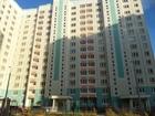 Скачать изображение Аренда жилья 3-комнатная квартира без мебели на длительный срок 34494877 в Подольске