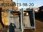 Уникальное фото  Рамные леса в аренду в Шатурском районе пос, санатория Озеро Белое, Долгуша 34560354 в Шатуре