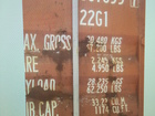 Смотреть фото Контейнеровоз Продам контейнер 20ф, , морской 34965627 в Подольске