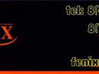 Фото в Услуги компаний и частных лиц Рекламные и PR-услуги предлагаем услуги по производству наружной в Подольске 11