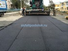 Смотреть фотографию Строительство домов Асфальтирование и ремонт дорог 35658762 в Подольске