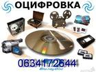 Фото в Бытовая техника и электроника Разное г Николаев на профессиональном оборудовании в Николаевске 45