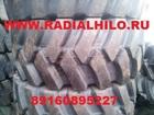 Изображение в   Размер шины 405/70-20  Бренд SUPERGUIDER в Краснодаре 0