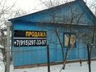 Свежее foto  Продаю Дачу в Климовске (за Глобусом) 65716989 в Подольске
