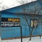 Продаю Дачу в Климовске (за Глобусом)