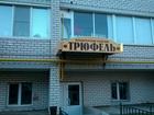 Фотография в   Предлагаем Вам следующие услуги для развития в Киржаче 1000