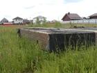 Продается 18 соток земли в д. Покров (2 км от г. Чехов ).\nК