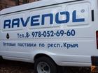 Фотография в   Брендирование автомобиля любой сложности. в Приморско-Ахтарске 600