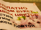 Изображение в   Реклама Сервис имеем собственное оборудование в Приморско-Ахтарске 190