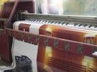 Изображение в   Широкоформатная печать на баннерном полотне в Приморско-Ахтарске 0