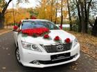 Скачать бесплатно foto  аренда, прокат авто на свадьбу в Пскове 34800072 в Пскове