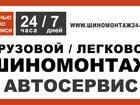 Фотография в Услуги компаний и частных лиц Разные услуги Полный комплекс услуг по грузовому и легковому в Москве 0
