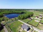 Фотография в Недвижимость Агентства недвижимости Продам участок в 39 км. от МКАД по Ярославскому в Пушкино 1400000
