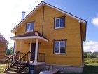 Новое изображение  Продается дом в п, Ашукино,ул, Кольцова Пушкинский район, 36274979 в Пушкино