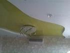 Скачать бесплатно фотографию Другие строительные услуги НП-потолок натяжные потолки 37806618 в Пушкино