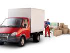 Смотреть изображение  Перевозка грузов мебели пианино услуги грузчиков, 40111319 в Пушкино