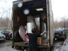 Смотреть изображение Транспортные грузоперевозки Грузоперевозки,услуги грузчиков, 40140906 в Пушкино