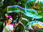 Просмотреть фото Организация праздников Шоу мыльных пузырей, аниматор, аквагрим 30483371 в Раменском
