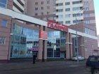 Смотреть изображение  Магазин Финской одежды Grandis 32305729 в Раменском