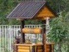 Скачать бесплатно фотографию  КОЛОДЦЫ ЧИСТКА 32763519 в Раменском