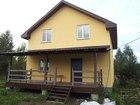 Изображение в   Продается 2-х этажный дом в деревне Петровское, в Раменском 3800000