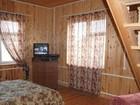 Скачать бесплатно фото  Покупка дома дачи со всеми коммуникациями в Раменском районе 67770217 в Раменском