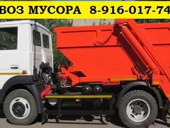 Свежее изображение Транспорт, грузоперевозки Утилизация мебели, бытовой техники Москва и МО  37984023 в Москве