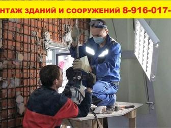 Скачать бесплатно фото Транспорт, грузоперевозки Утилизация мебели, бытовой техники Москва и МО  37984023 в Москве