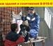 Foto в Авто Транспорт, грузоперевозки Утилизация мебели, бытовой техники Москва в Москве 300
