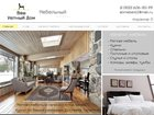 Изображение в   Мебельный магазин  Ваш Уютный Дом предлагает в Рязани 10