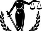 Фотография в Услуги компаний и частных лиц Юридические услуги Коллегия адвокатов оказывает широкий спектр в Рязани 500