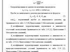 Свежее изображение  Дипломные работы в ВУЗ , Рязань, От 10 тыс руб, 35026672 в Рязани
