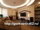 Скачать бесплатно изображение Салоны красоты Рязань квартиры на сутки, посуточно 35056512 в Рязани