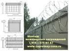 Смотреть фотографию  Монтаж и продажа колючей проволоки Егоза 37691076 в Рязани
