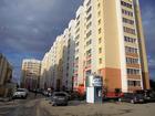 Сдается 1 комнатная квартира в новом доме в Кальном, по адре