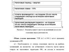 Новое изображение  Написание контрольных на заказ, Помощь с контрольными, 70261755 в Рязани