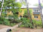 Продается 2 комнатная квартира в Октябрьском городке до пере